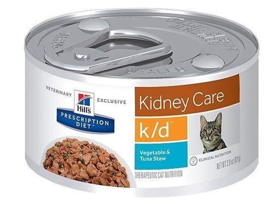 Hill's Pet Nutrition Kd Kidney Care Vegetable, Tuna & Rice Stew